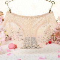 P533 - Celana Dalam Panties Hipster Krem Transparan - Thumbnail 2